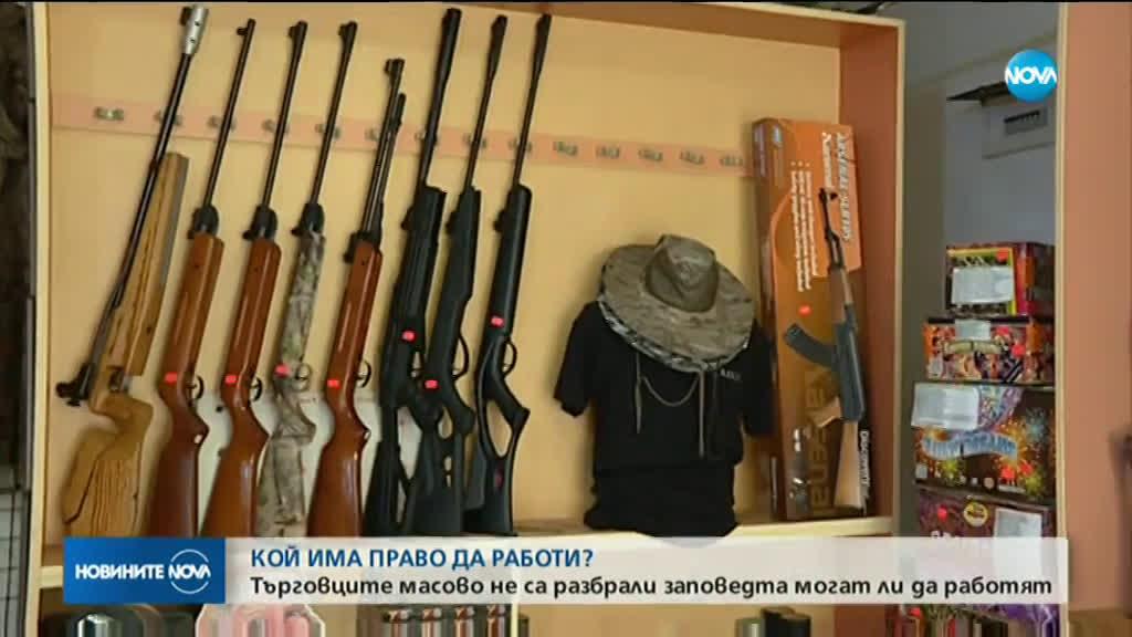 Смут при търговците заради извънредните мерки за сигурност