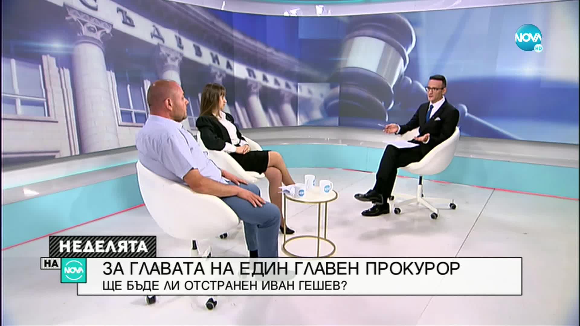 ЗА ГЛАВАТА НА ЕДИН ГЛАВЕН ПРОКУРОР: Ще бъде ли отстранен Иван Гешев?