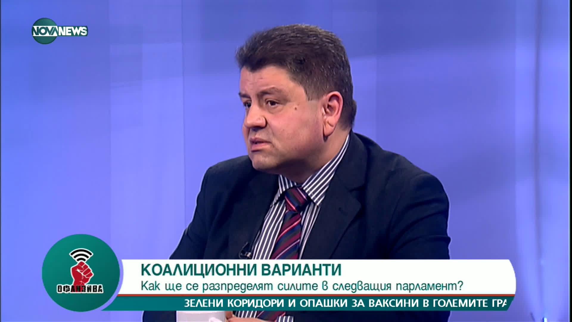 """""""Офанзива с Любо Огнянов"""": Гост е Красимир Ципов, ГЕРБ"""