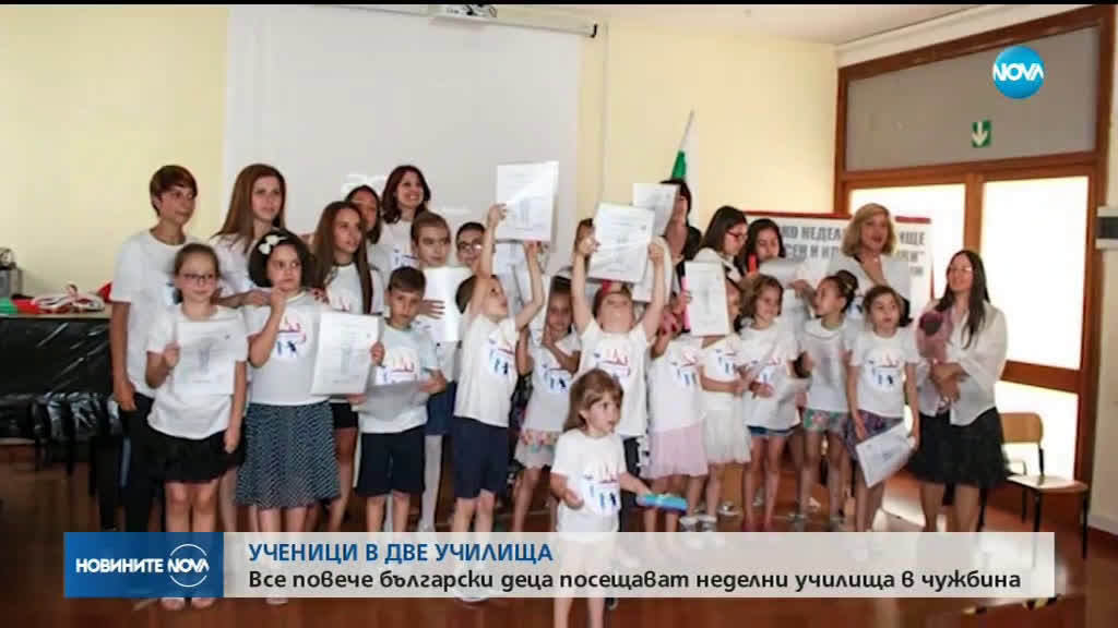Повече пари за българските училища зад граница