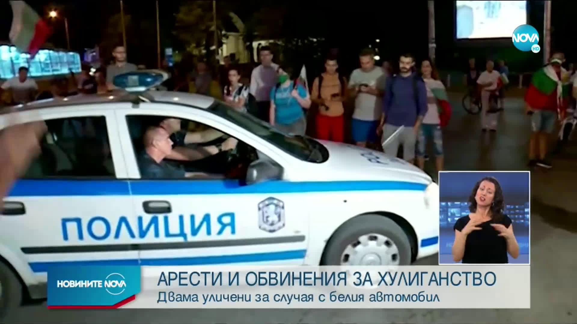 """Двама с обвинения заради потрошената кола на """"Ситняково"""""""