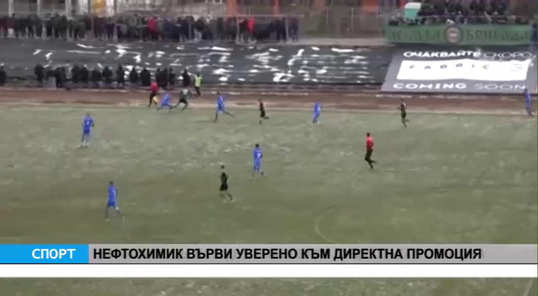 Спорт Канал 0 - 11.05.2019 г.