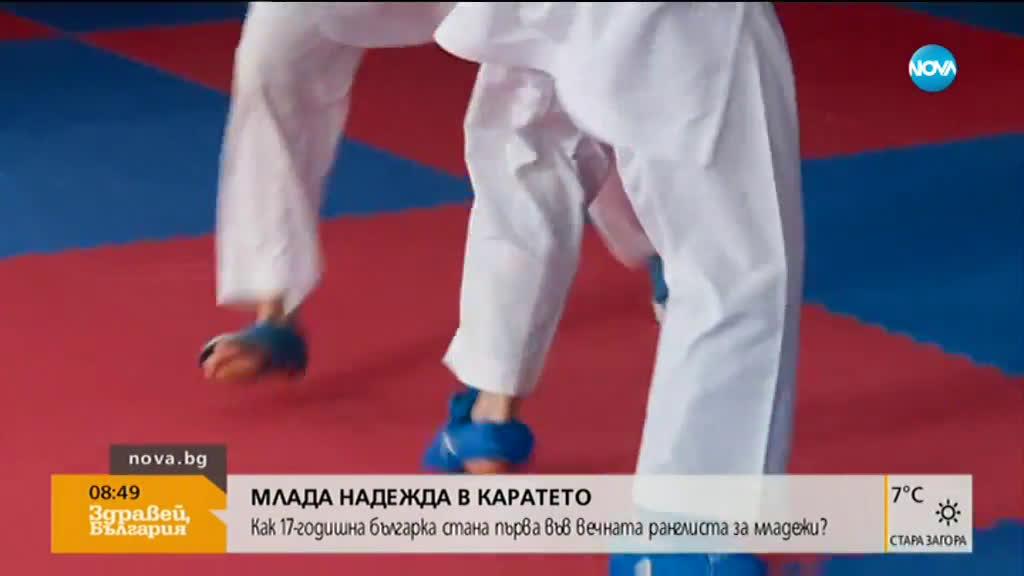 17-годишна българка стана първа във вечната ранглиста за младежи