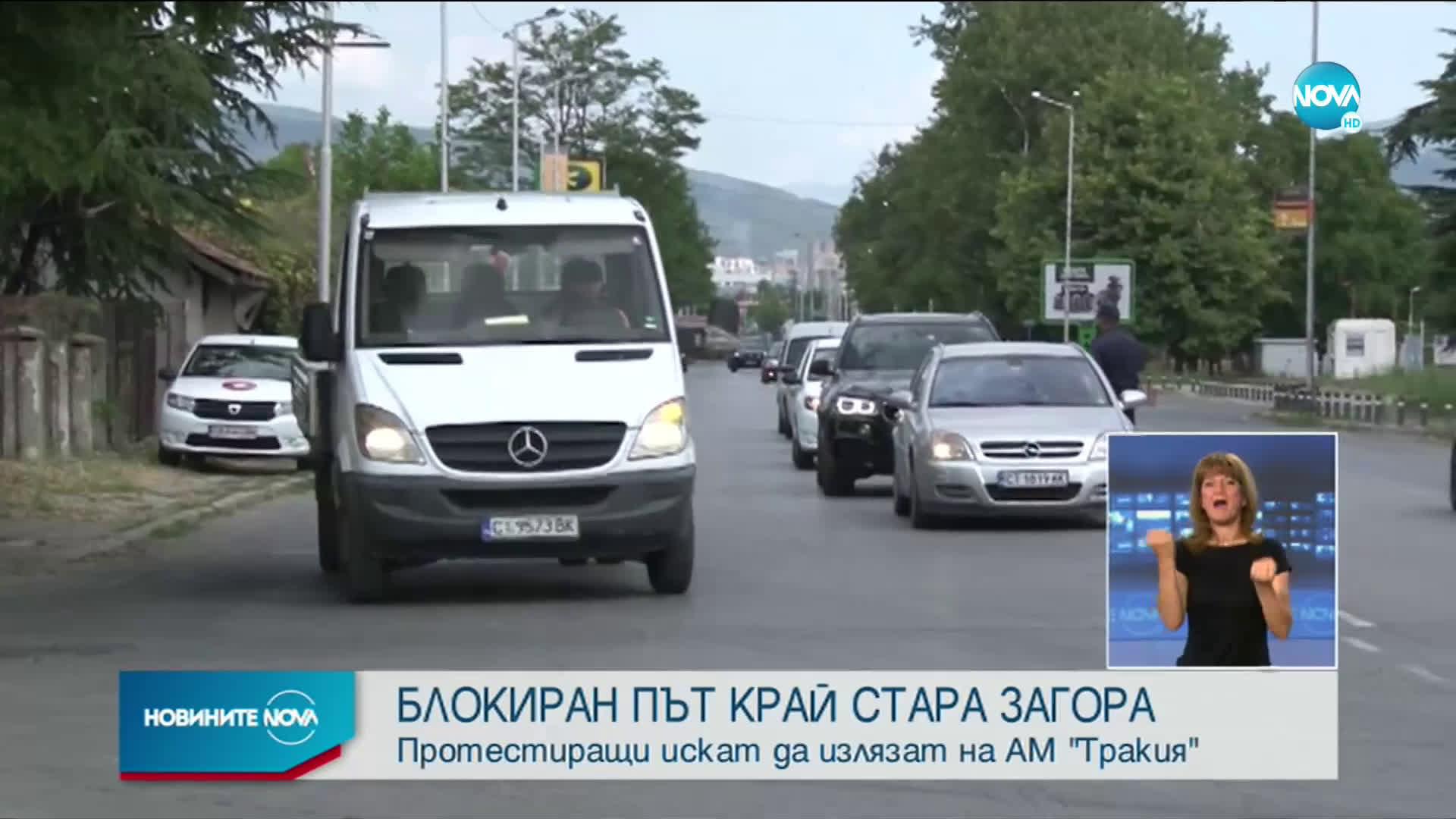 Блокадата в София продължава и в 24-тия ден на протести
