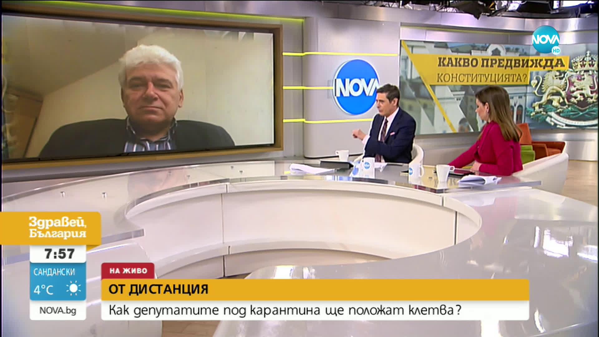 Проф. Пламен Киров: Най-вероятно днес ще бъде избран председател на парламента