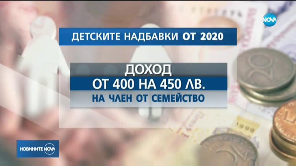 Видео - (2019-10-10 20:43:42)
