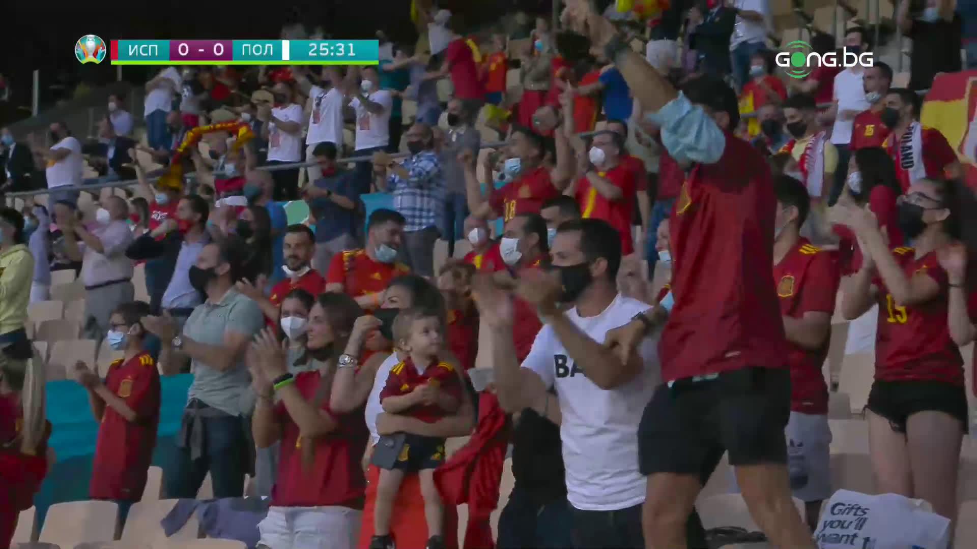 Алваро Мората изведе Испания напред в резултата