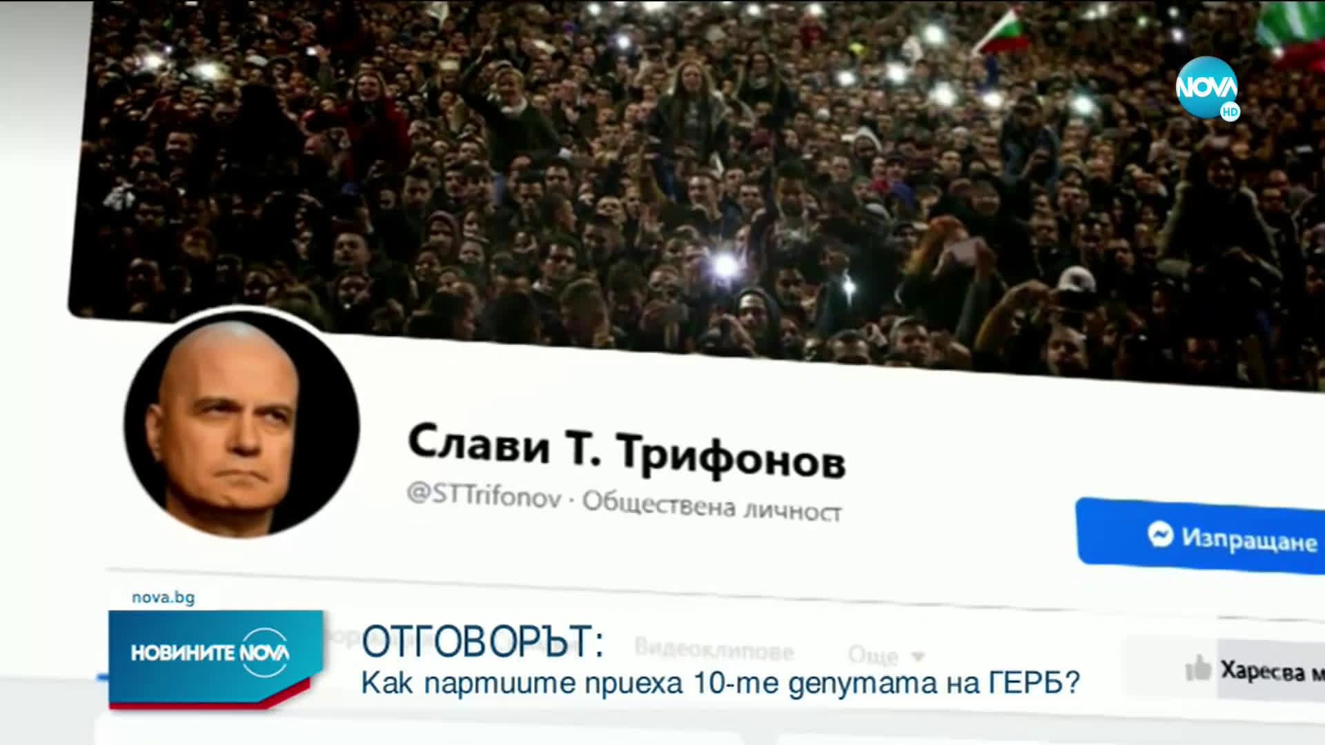 Мая Манолова отговори на Борисов: Идеята за ВНС е абсурдна
