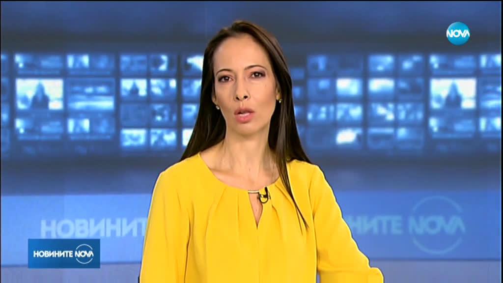 СЕМ обсъжда процедурата за прекратяване на мандата на шефа на БНР