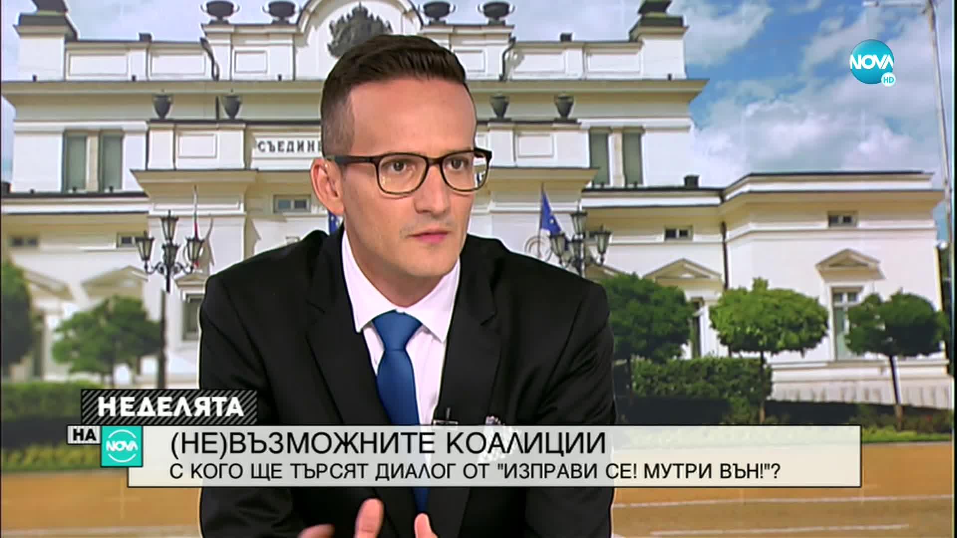 Николай Хаджигенов: Бихме подкрепили правителство с приоритети Иван Гешев и съдебна реформа