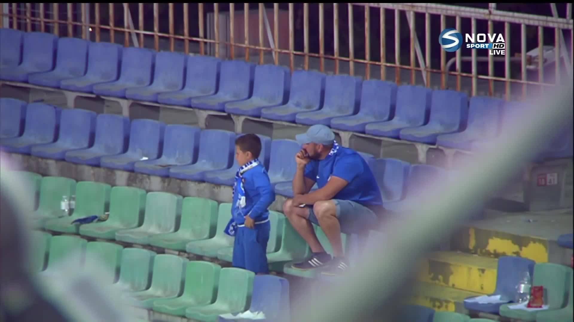 """Последни на стадиона: \""""Сини\"""" фенове след финала за Купата"""