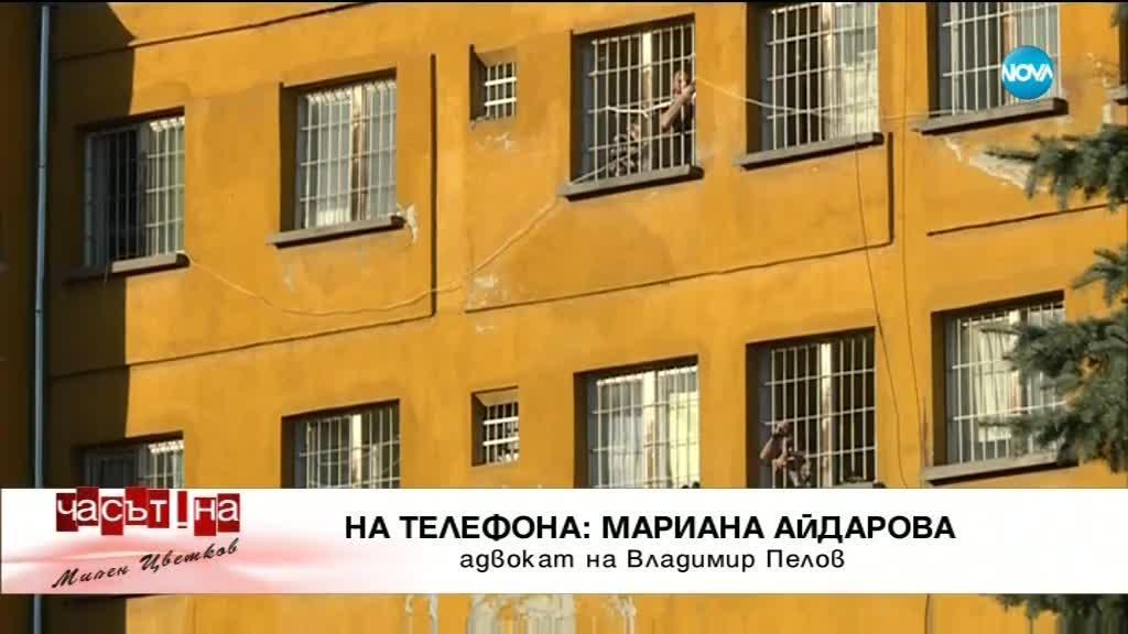 БЯГСТВО ОТ ЗАТВОРА: Говори адвокатката на Владимир Пелов