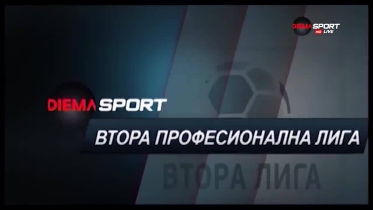 Обзор на Втора лига - 30-и кръг /втора част/