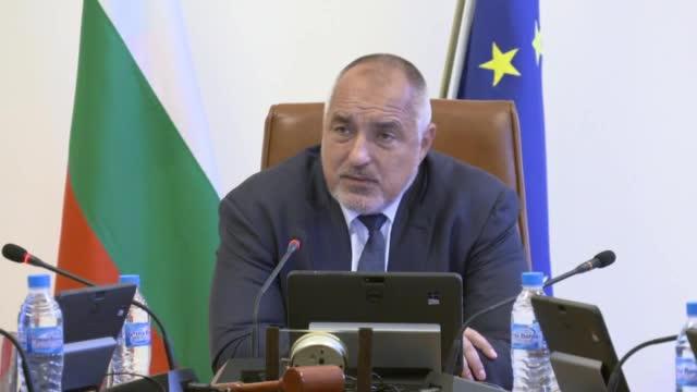 Репортаж на NOVA разплака премиера Борисов