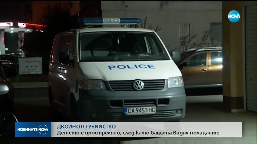 Двойно убийство на майка и бебе разтърси България