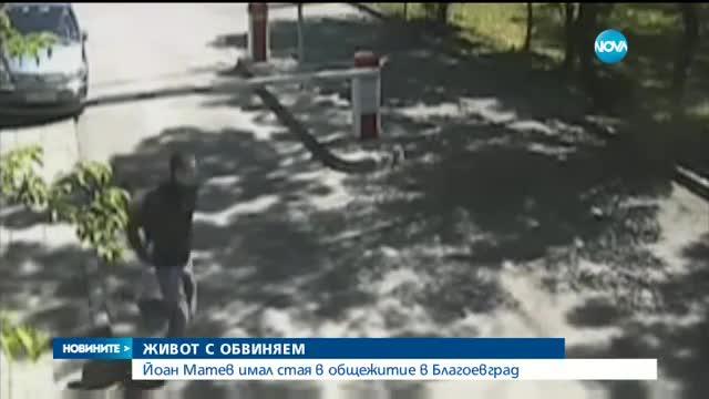 СЛЕД 2 ГОДИНИ ИЗДИРВАНЕ: Има обвинен за убийството на ученик в Борисовата градина