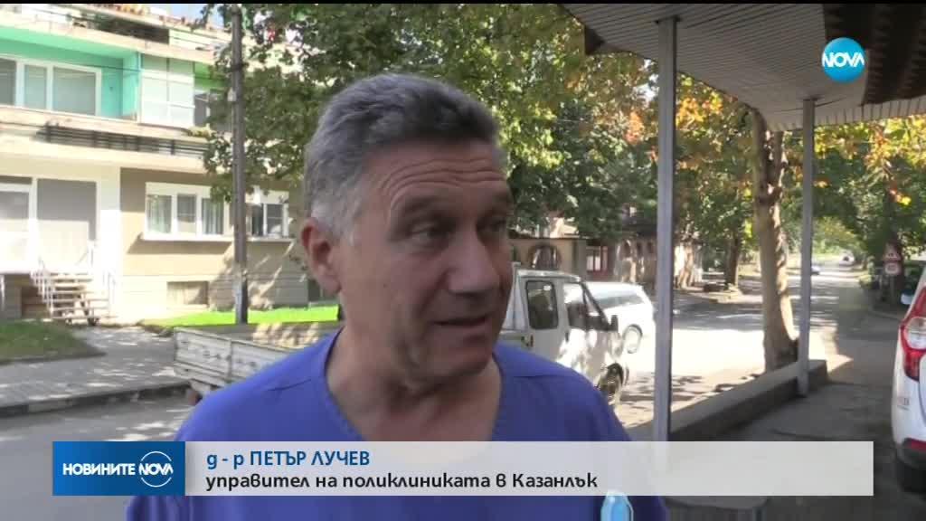 Паднала мазилка от поликлиника рани мъж в Казанлък