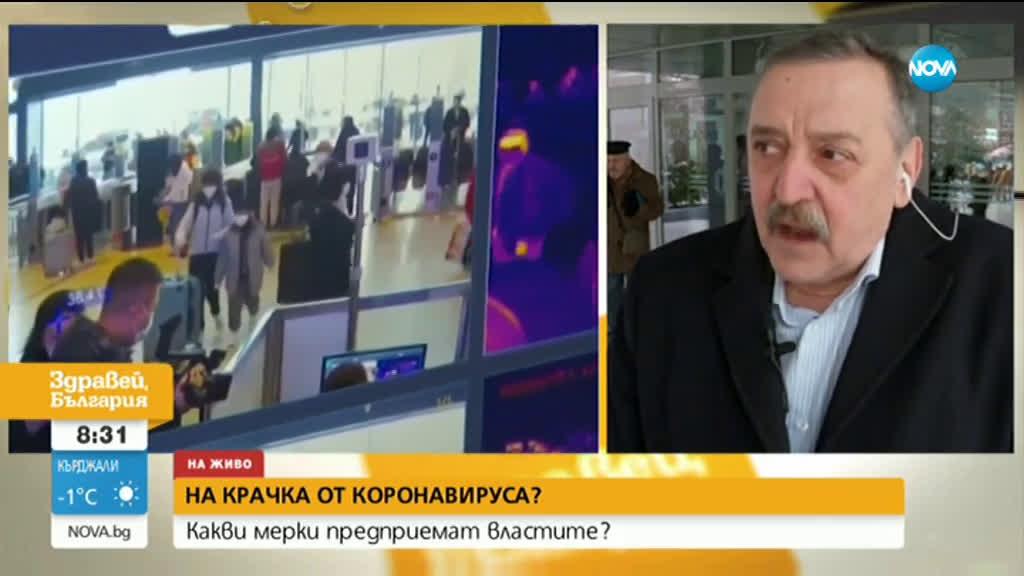 Кантарджиев: Нямаме съмнения за резултатите от никоя проба