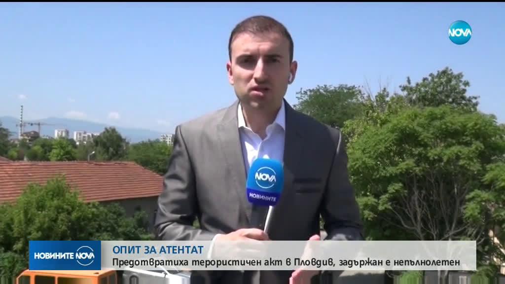 Предотвратен е терористичен акт в Пловдив