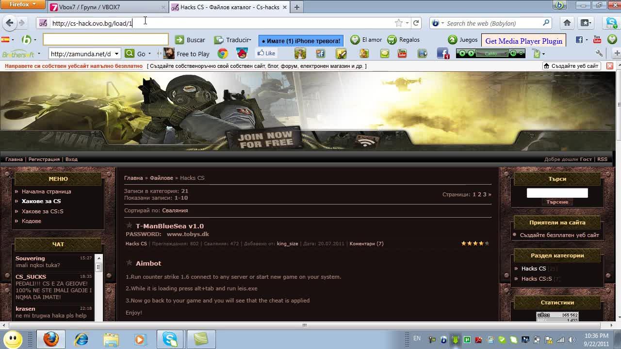 www.tobys.dk aimbot