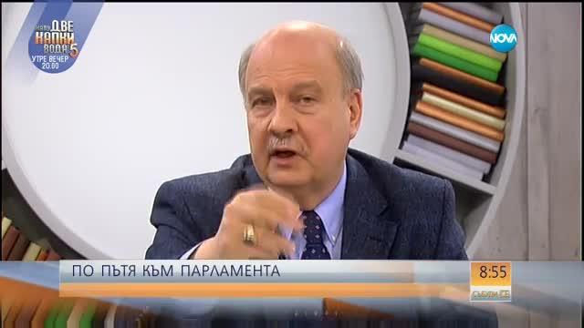 Георги Марков по пътя към парламента