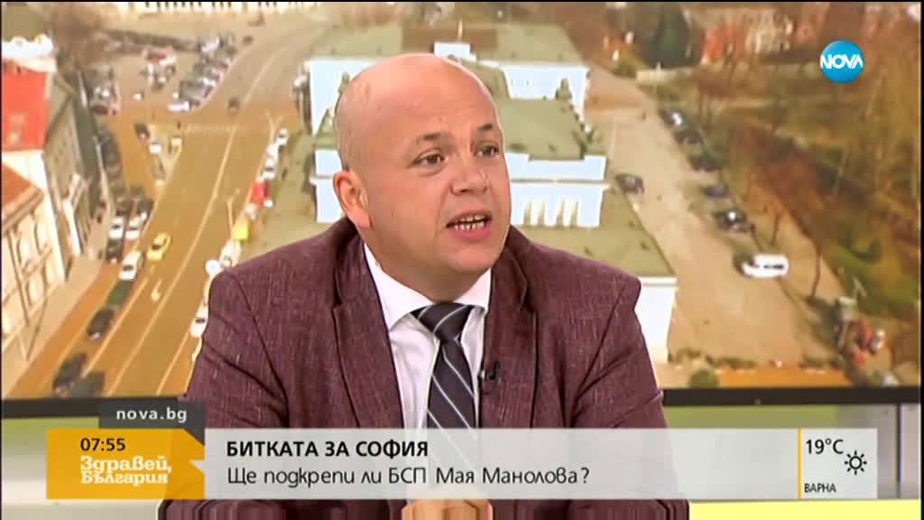 Александър Симов: Никой няма да позволи на БСП да се скрие след изборите