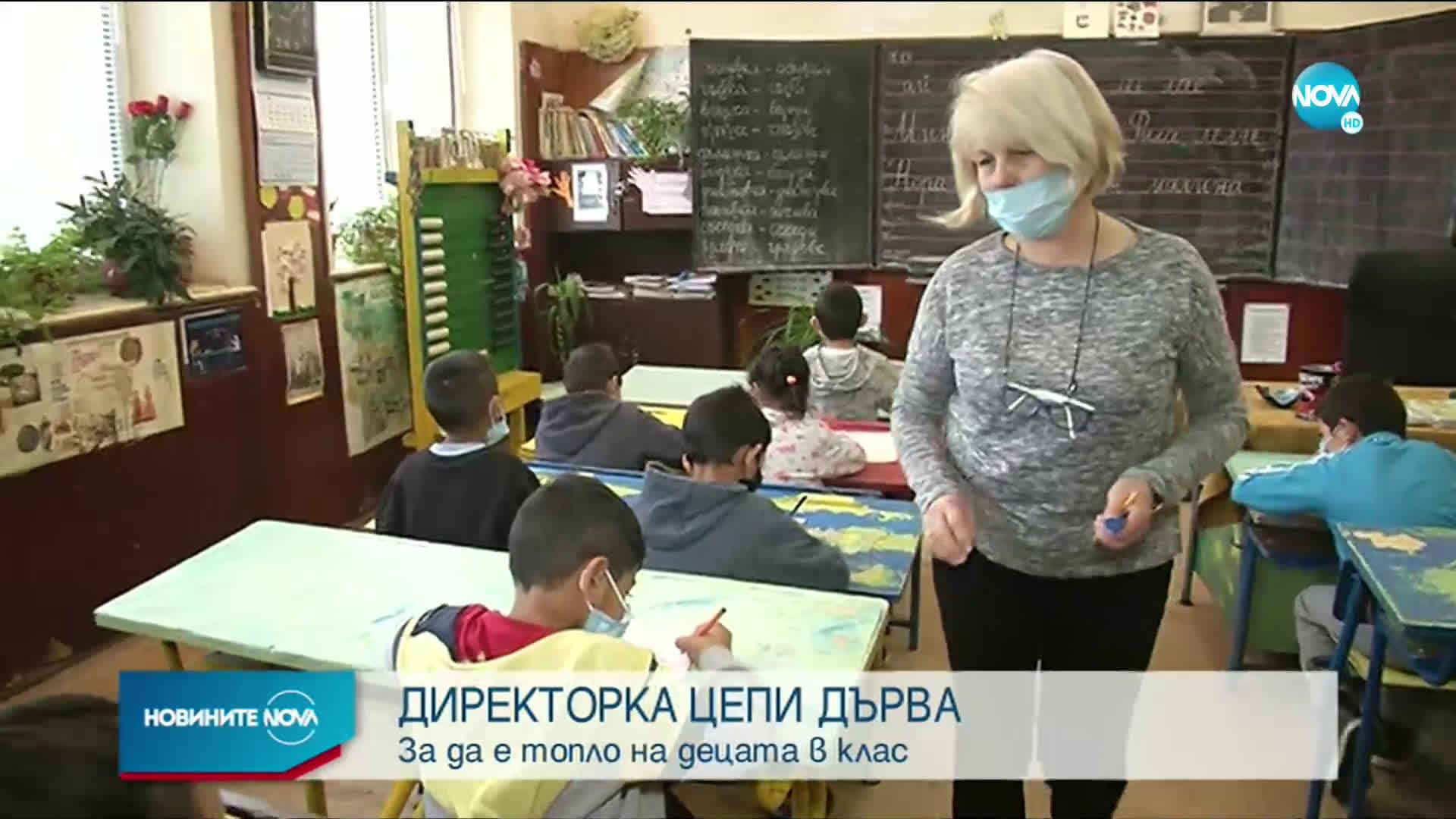 Училище в Плевенско с призив за помощ