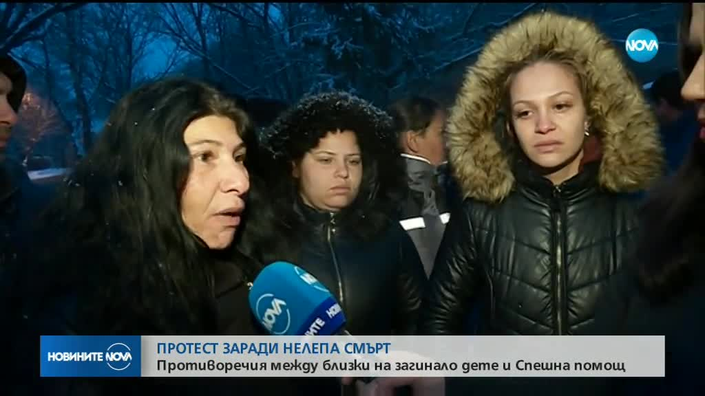 """След смъртта на дете: Близки искат затваряне на спешния център в """"Ботунец"""""""