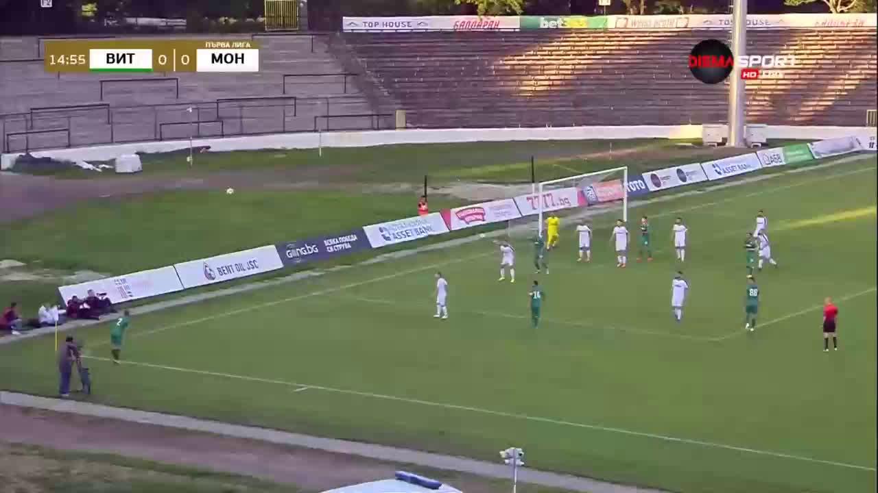 Витоша - Монтана 0:0 /първо полувреме/