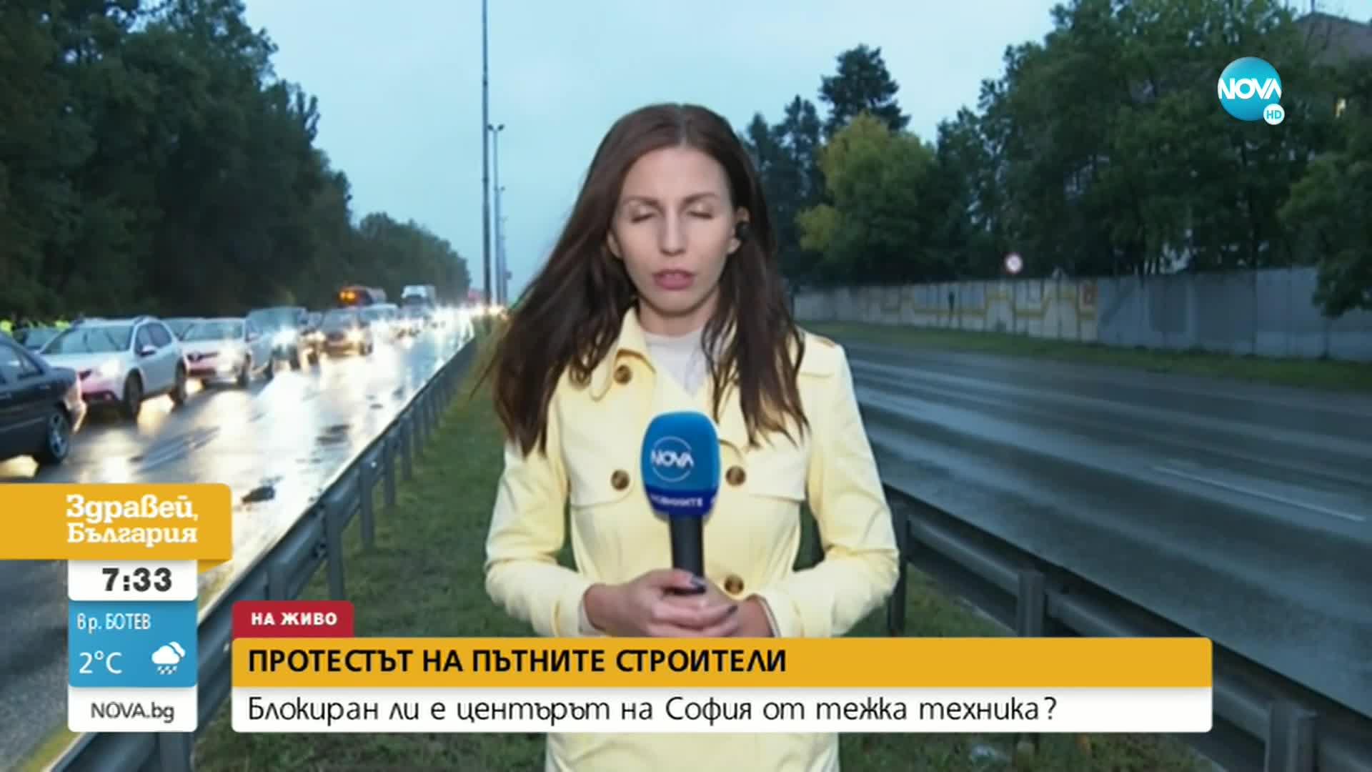 Протестът на пътните строители: Тежка техника се отправи към центъра на София