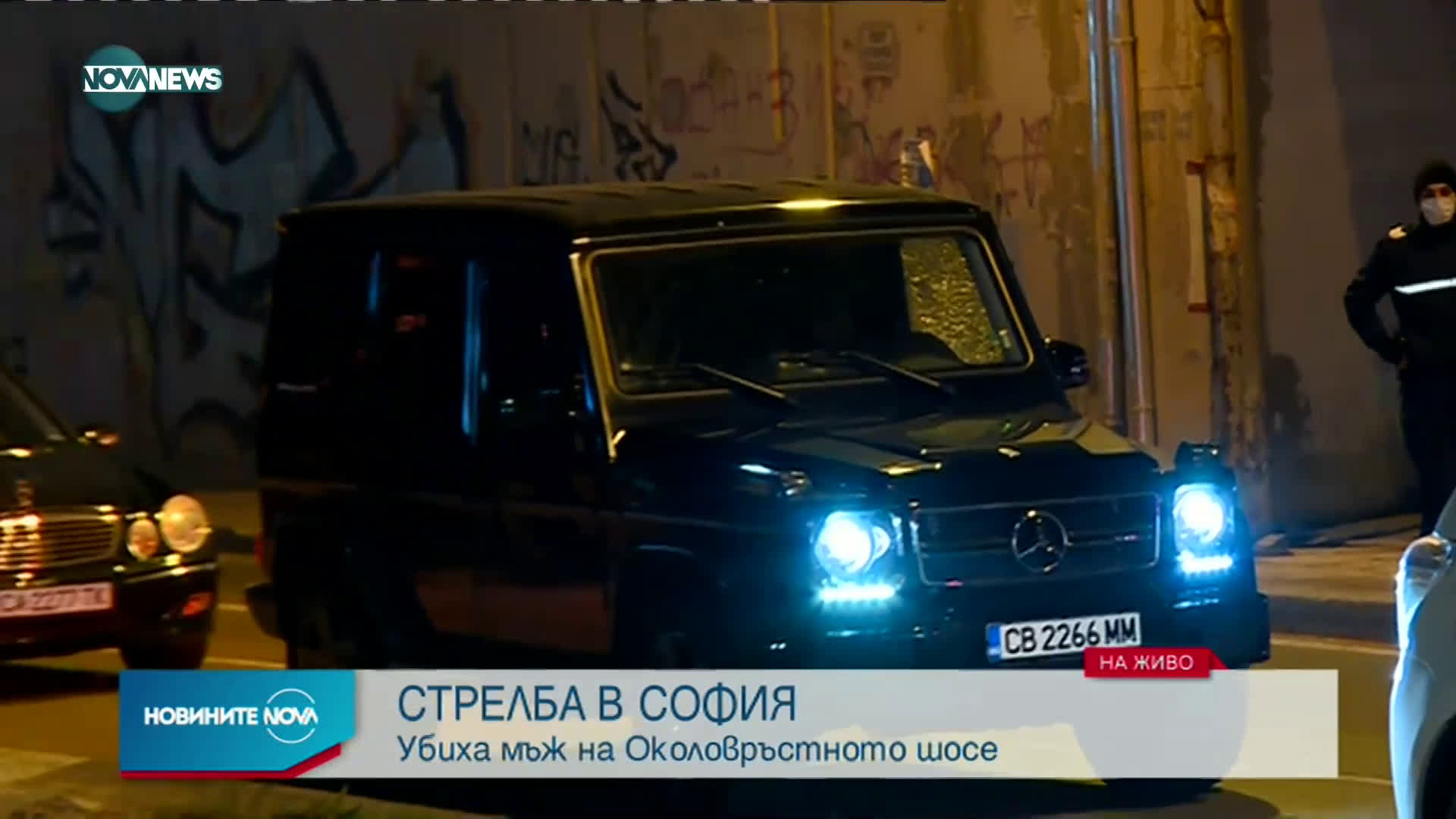 Стрелба на Околовръстното в София
