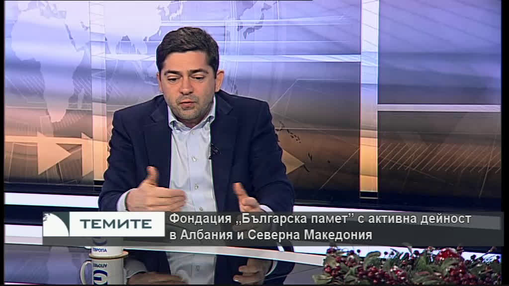 Д-р Милен Врабевски: Възрожденският ни принцип е всеки ако може да помага, а не да ругае държавата