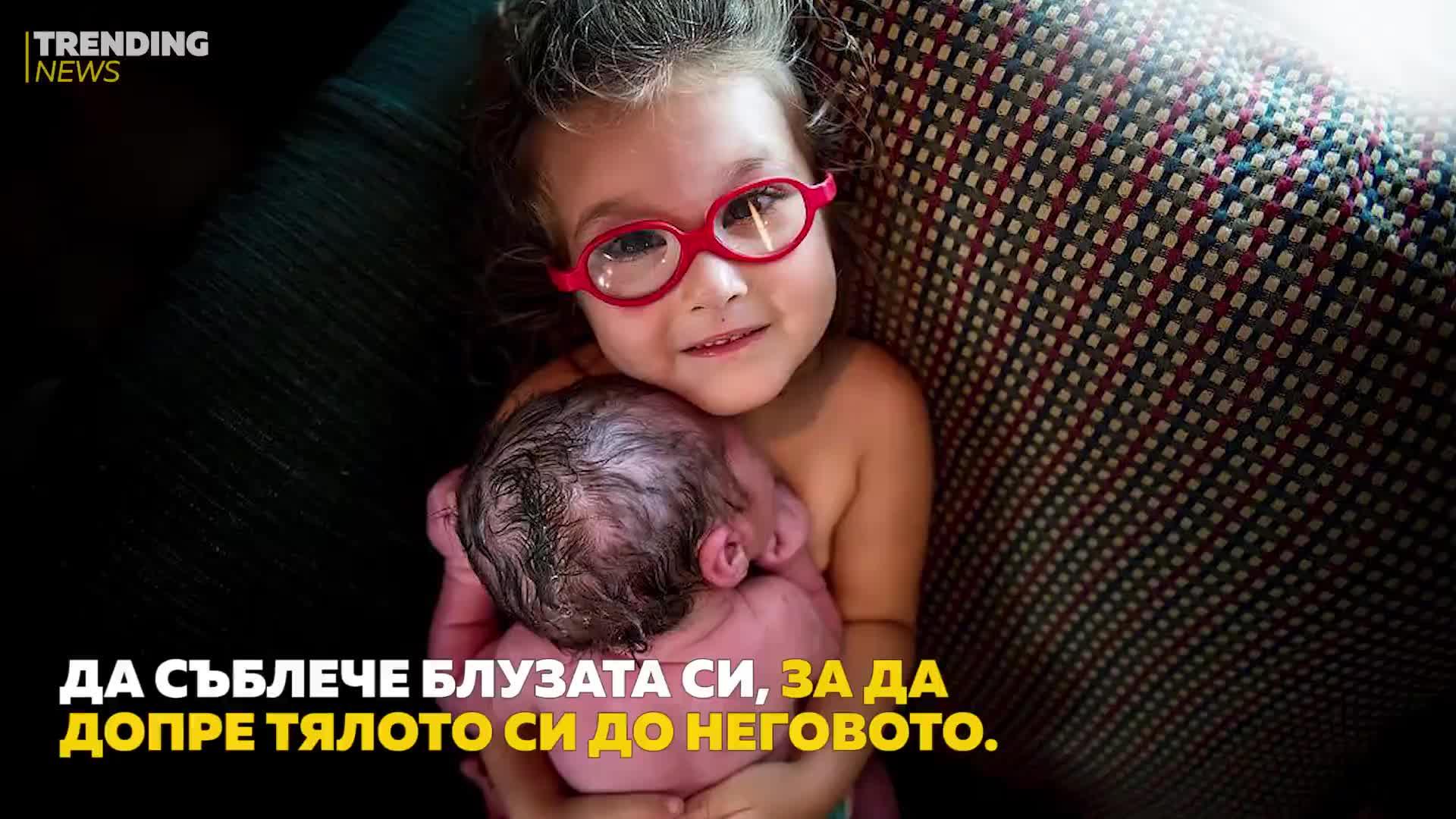 3-годишно момиченце помогна за израждането на своя брат