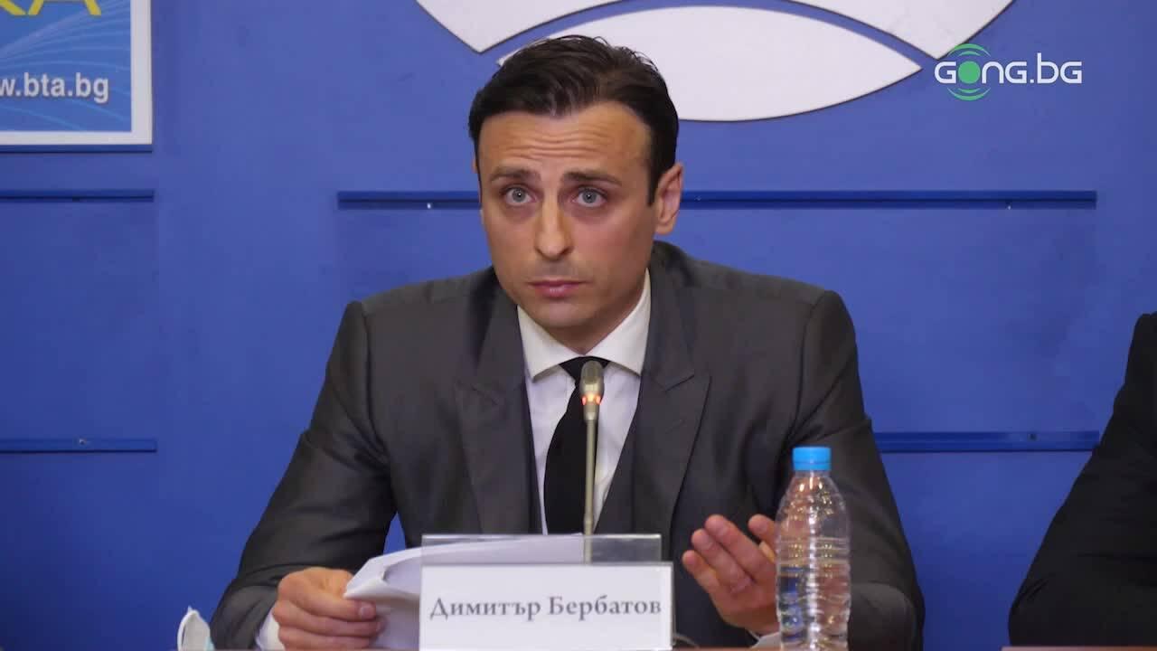 Бербатов представи своя план за промени в българския футбол