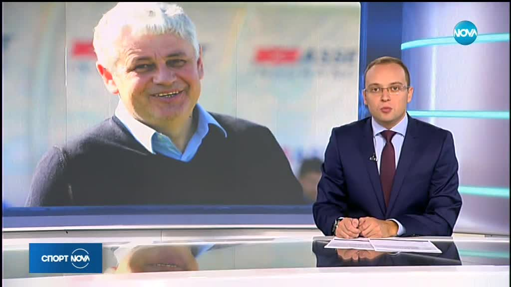 Стойчо Стоев е новият треньор на Арда