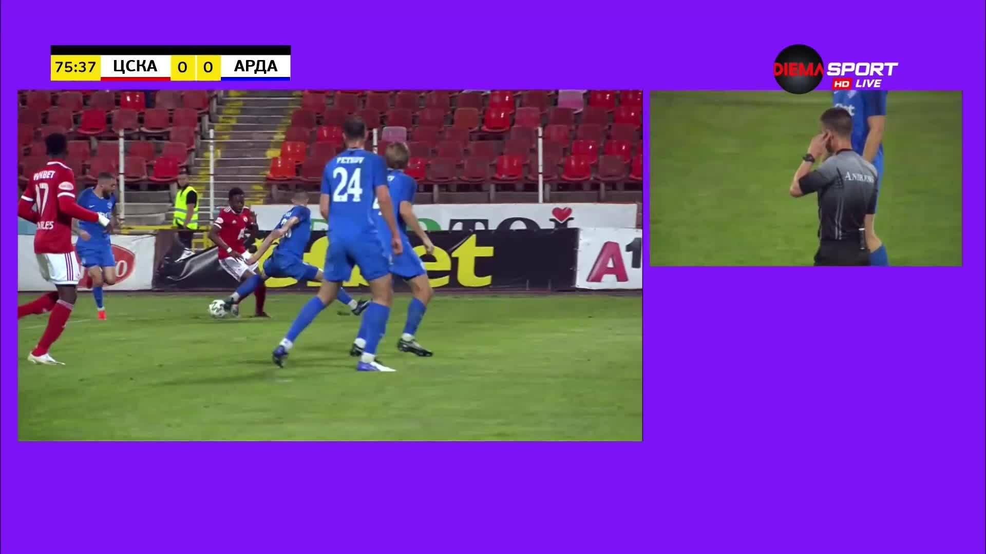 Системата ВАР дебютира в efbet Лига