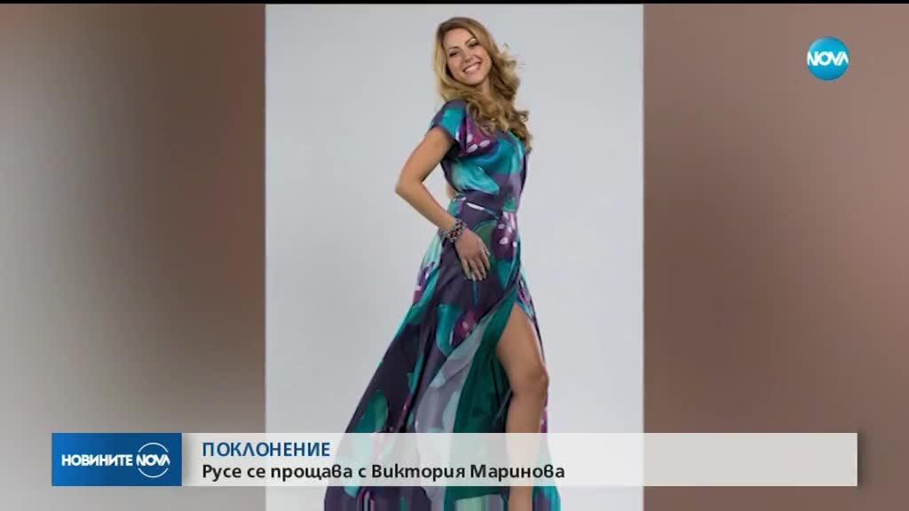 Близки и приятели се прощават с Виктория Маринова