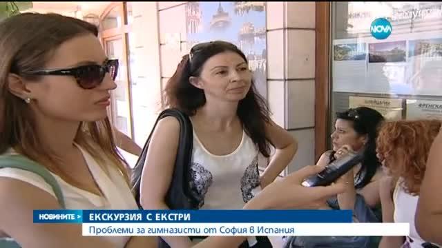 Проблеми за гимназисти от София в Испания (ОБЗОР)