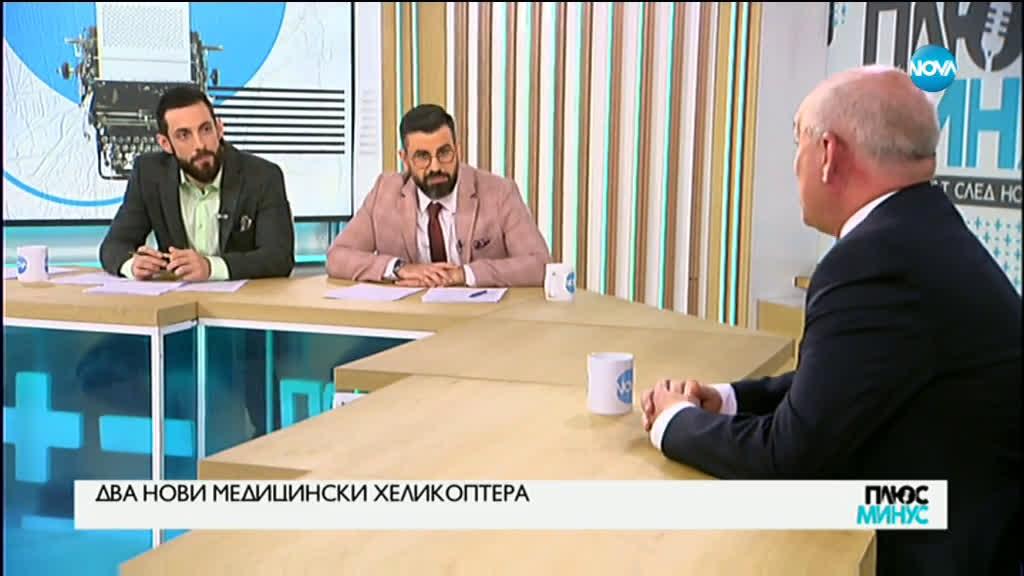 Димитър Главчев: Приемането на еврото ще доведе до много положителни ефекти за България