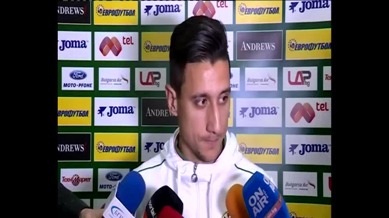 Мишо Александров: Отговорихме подобаващо на критиците
