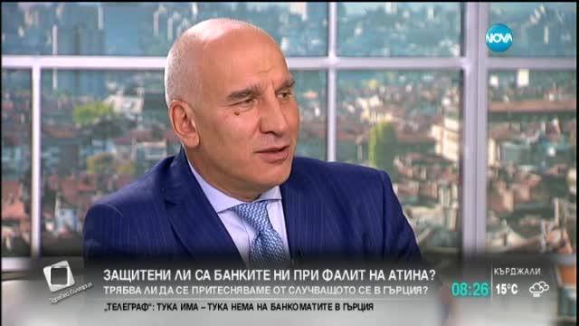 Хампарцумян: Розовият сън на Ципрас няма да се счупи