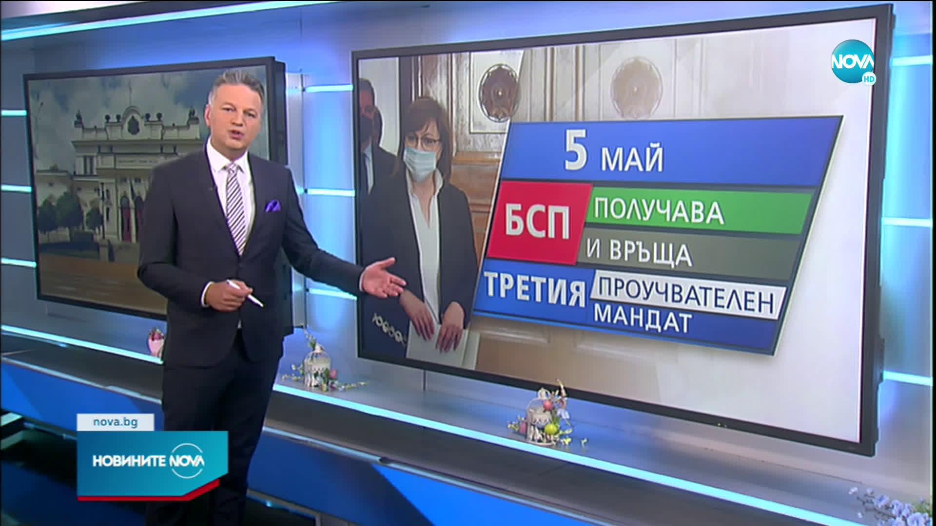 Партиите в спор за новата ЦИК преди консултациите при президента