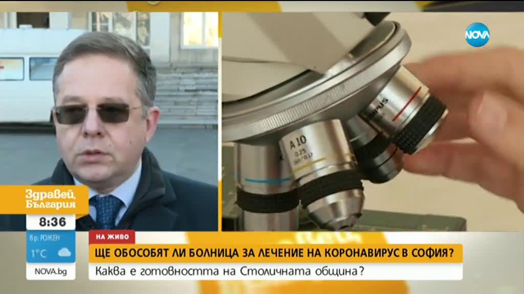 Барбалов: Трансформирането на Втора градска в инфекциозна ще започне след инструкции от Ананиев