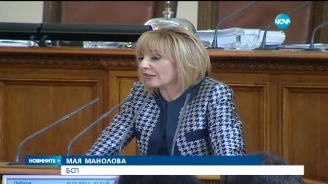 Реформи в парламента: По-високи пенсии и повече работа