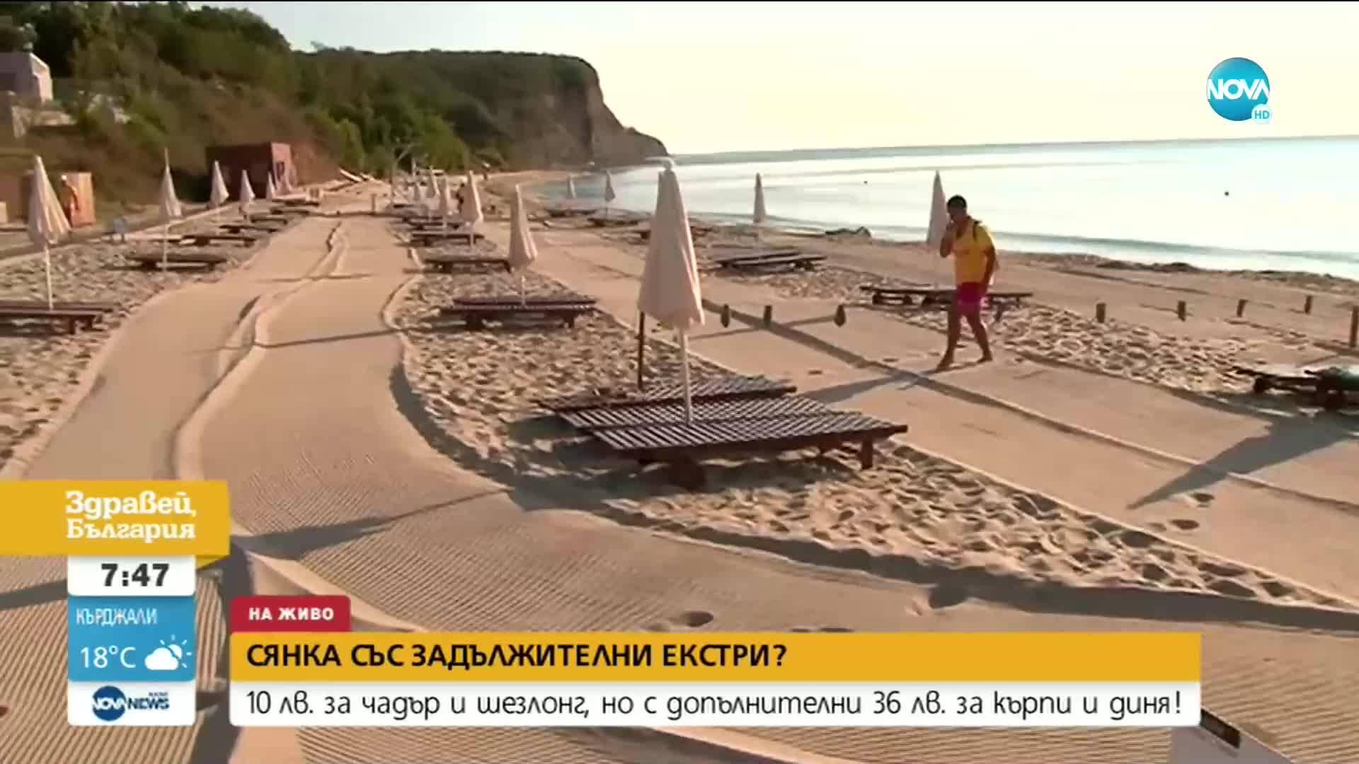 """Такса """"диня и кърпа"""" за 36 лв. разгневи туристи на плаж """"Вая"""""""