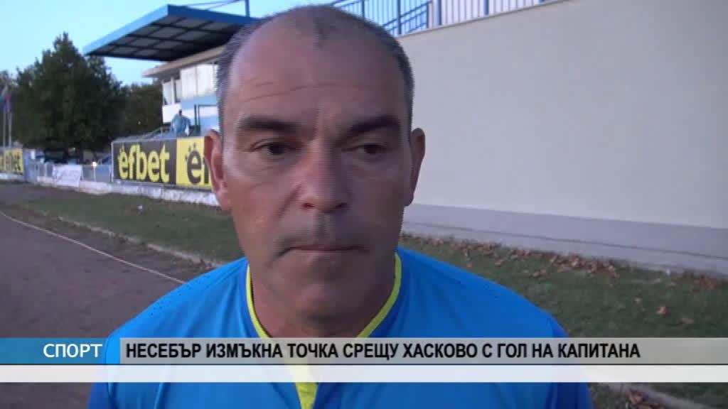 Спорт Канал 0 - 01.09.2019 г.