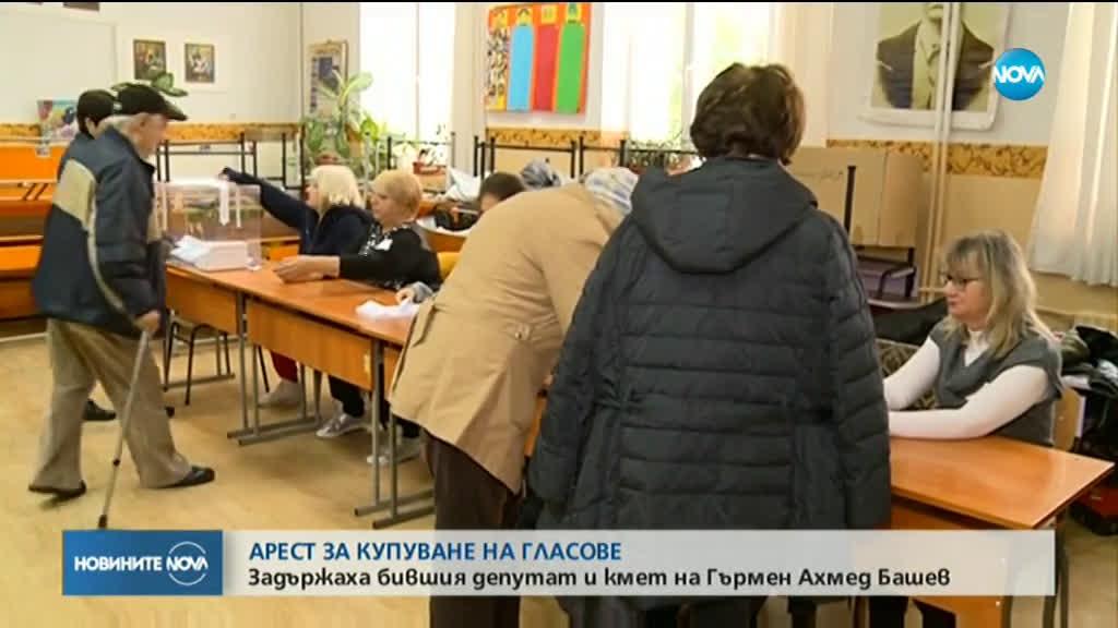 25 души с обвинения за изборна търговия