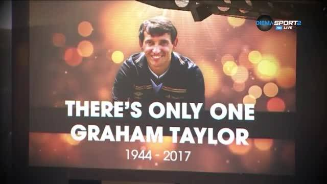 Спомен за Греъм Тейлър