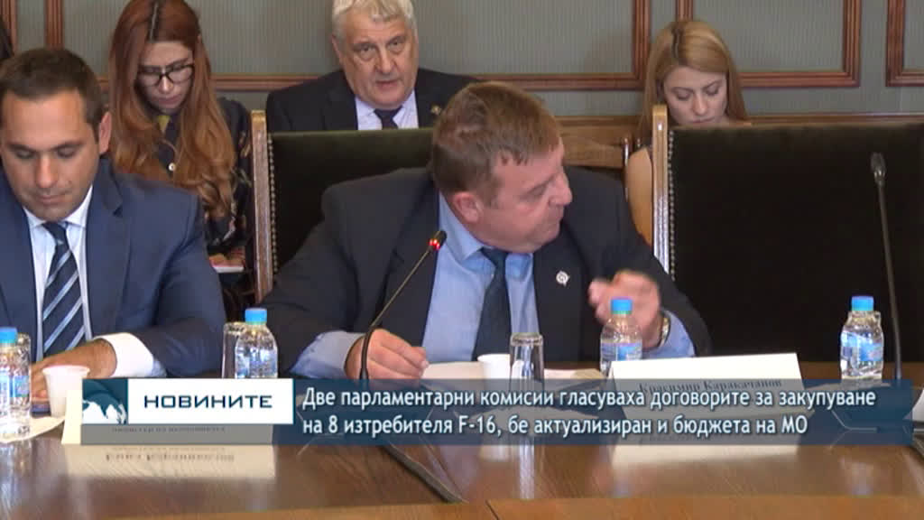 Две парламентарни комисии гласуваха договорите за закупуване на 8 изтребителя F16