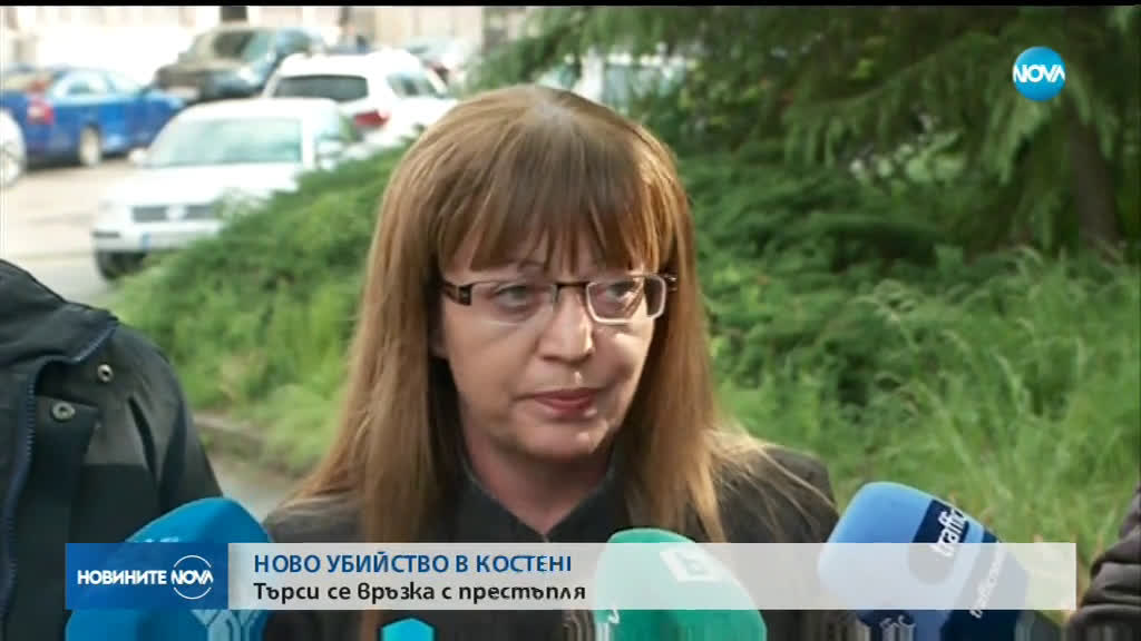 Ново убийство в Костенец